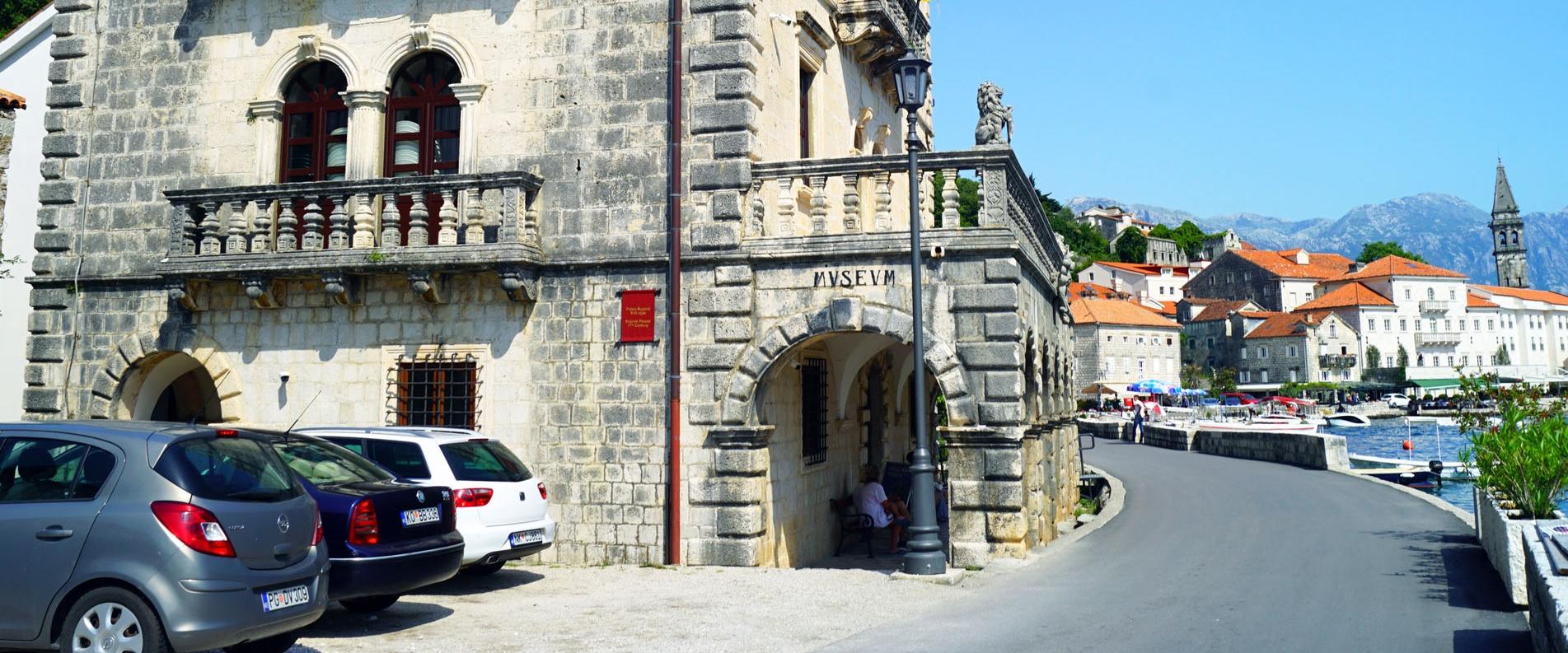 Дворцы города Пераст