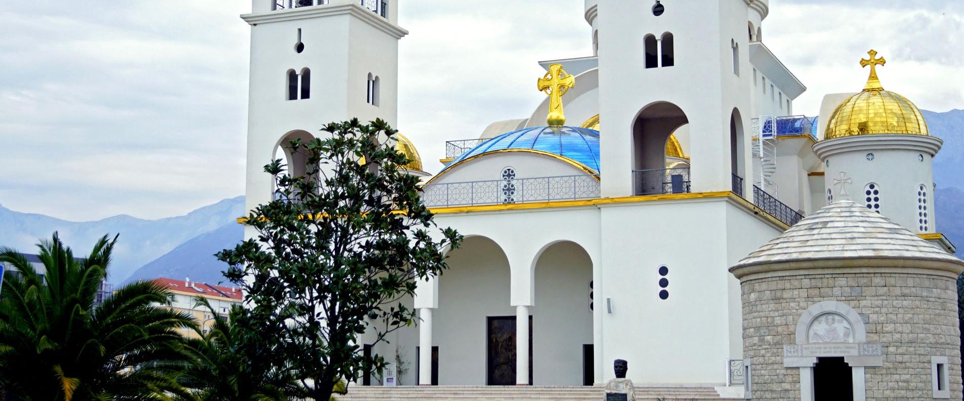 Церковь Святого Иоанна Владимира в Баре