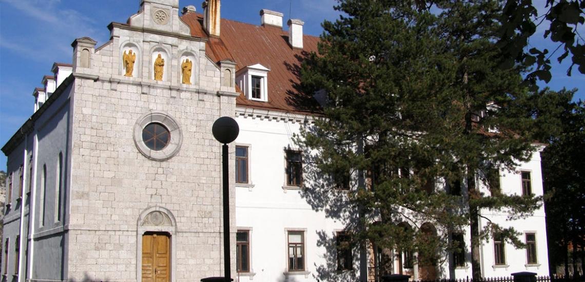 Austrougarsko Poslanstvo, здание бывшего посольства Австро-Венгрии в Цетине