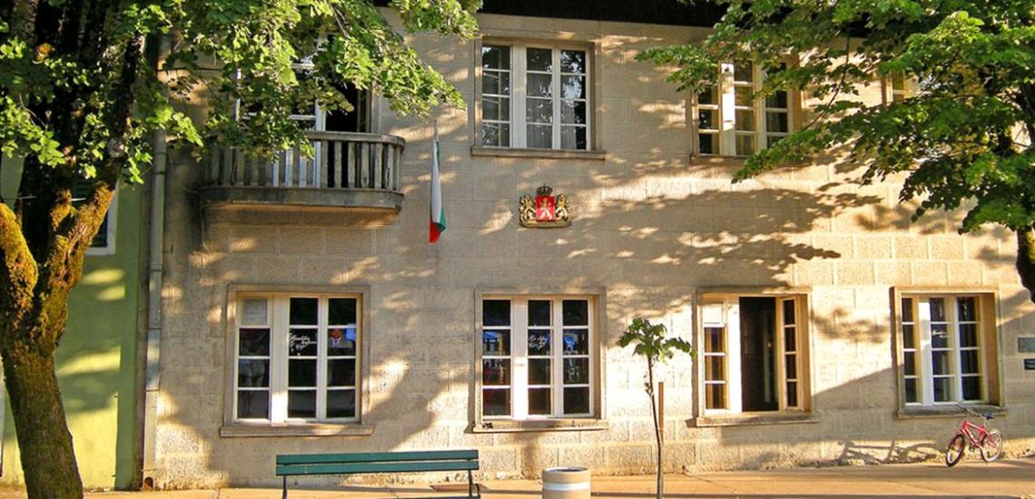 Bugarske poslanstvo, здание бывшего посольства Болгарии в Цетине